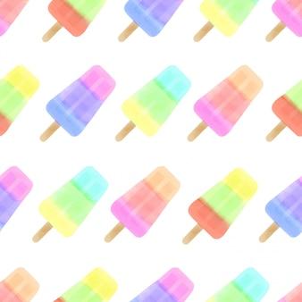 水彩のかわいいアイスクリームのシームレスパターンカラフルな夏