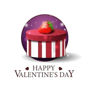 День святого валентина круглый баннер с подарком и клубникой