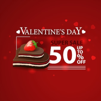 チョコレート菓子とバレンタインデーのための割引赤いバナー