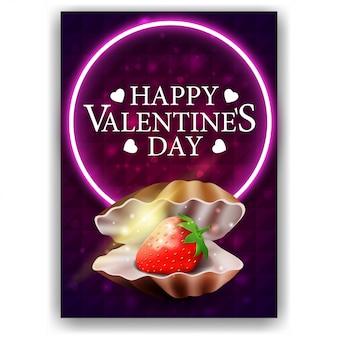 Фиолетовая обложка ко дню святого валентина