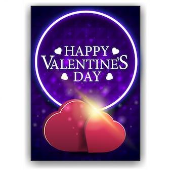 Синяя обложка ко дню святого валентина с двумя сердцами