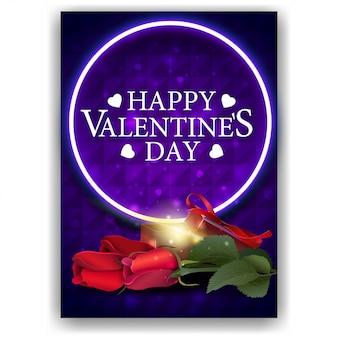 Синяя обложка на день святого валентина с подарком и цветами