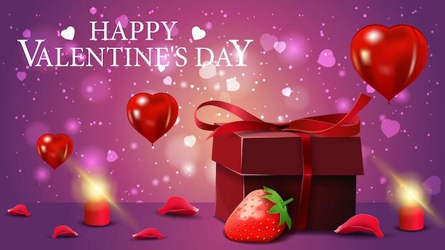 バレンタインデーのための水平紫グリーティングカード