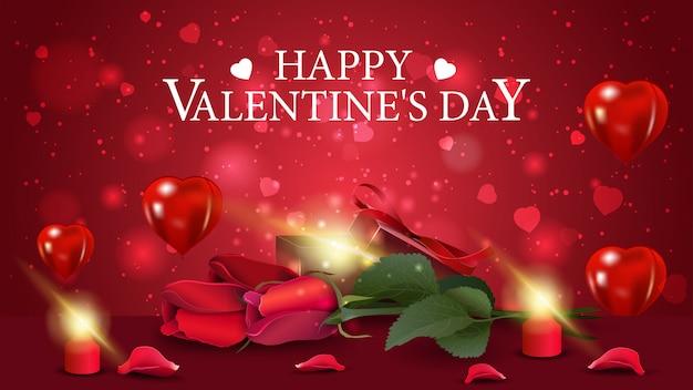 バレンタインデーの水平方向の赤いグリーティングカード