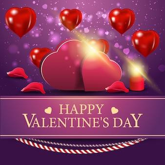 Поздравительная фиолетовая открытка на день святого валентина с двумя сердцами