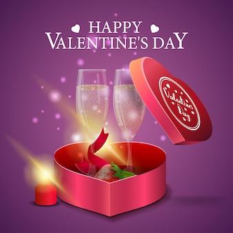 Фиолетовая открытка ко дню святого валентина
