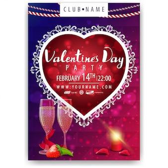 シャンパングラスとバレンタインデーのパーティーのポスター