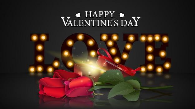 輝く文字と灰色のバレンタインの日グリーティングバナー