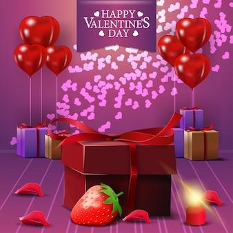 ギフトとピンクのバレンタインの日グリーティングカード