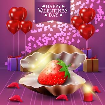 Розовая открытка ко дню святого валентина