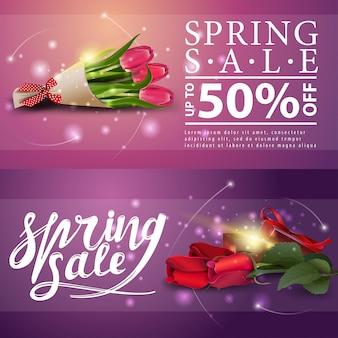 Весенние распродажи баннеров с букетом тюльпанов и роз с подарком