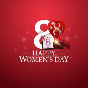Счастливый женский день логотип с подарками