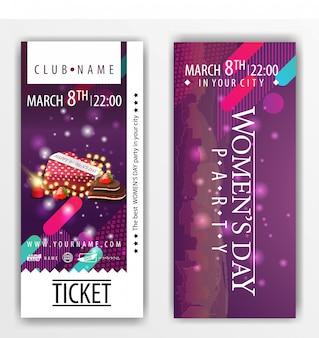女性の日のパーティーのチケット