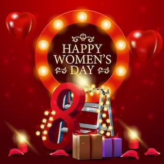 Женский день приветствие шаблон красная карточка с подарками