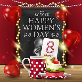 黒板と女性の日のグリーティングカード