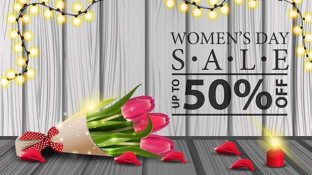 女性の日割引水平モダンなバナー