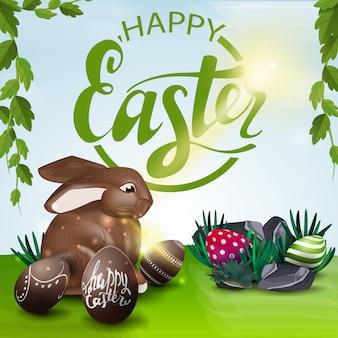 チョコレートと幸せなイースターの願いとポスターイースターのウサギ