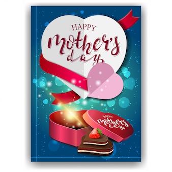 幸せな母の日、モダンな赤おめでとうはがき