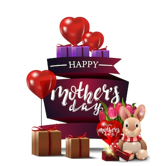 Современная открытка на день матери
