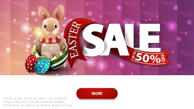 Пасхальная распродажа, скидка горизонтальный розовый баннер с кнопкой