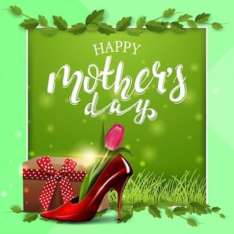 Открытка на день матери в зеленом цвете с лианой