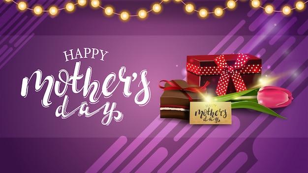 День матери приветствие фиолетовая открытка с гирляндой