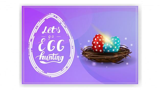 卵狩りに行きましょう、紫のポストカードテンプレート