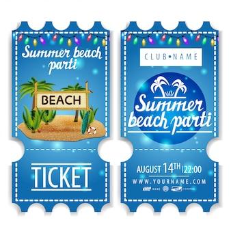 夏のビーチパーティーへのチケット