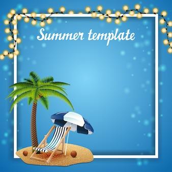 花輪とテキストのための場所であなたの芸術のための夏のテンプレート