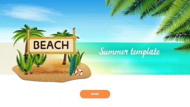 あなたの創造性のための夏のテンプレート