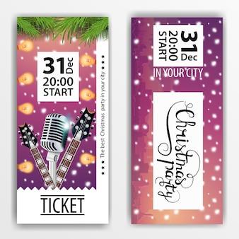 Билет на рождественскую вечеринку. современный дизайн