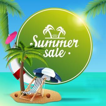 Летняя распродажа, круглый зеленый веб-баннер для вашего бизнеса