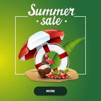 Летняя распродажа, квадратный баннер для вашего сайта