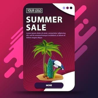 Летняя распродажа, вертикальный баннер с современным дизайном для вашего сайта