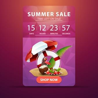Летняя распродажа, веб-баннер с обратным отсчетом до конца распродажи