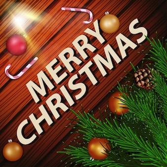 木製の背景にクリスマスのモダンなバナー