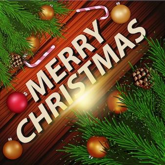 クリスマスパーティー。モダンで明るいポスター。木の質感