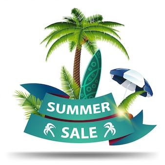 Летняя распродажа, скидка веб-баннера в виде лент для вашего бизнеса