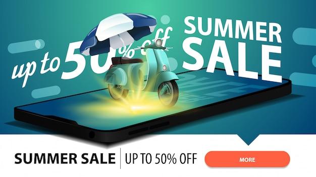 夏のセール、スマートフォンであなたのウェブサイトのための現代割引ウェブバナー