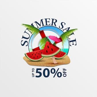 Летняя распродажа, круглый скидочный веб-баннер для вашего бизнеса