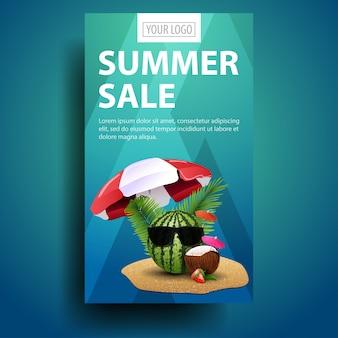 Летняя распродажа, вертикальный, креативный, стильный дисконтный баннер с современным дизайном