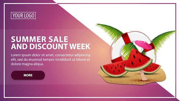 Летняя распродажа и скидочная неделя, скидка на шаблон веб-баннера для вашего сайта в современном стиле