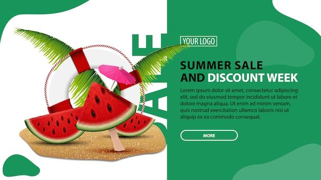 Летняя распродажа и скидочная неделя, горизонтальный баннер скидок для вашего сайта с современным дизайном