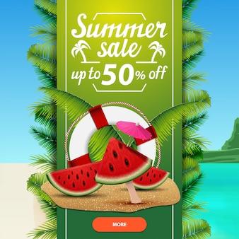 Летняя распродажа, квадратная скидка, шаблон веб-баннера для вашего бизнеса