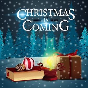クリスマスが来ています。ロゴ入りクリスマスの背景