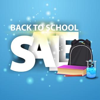 学校に戻る、学校のバックパックと青い割引バナー