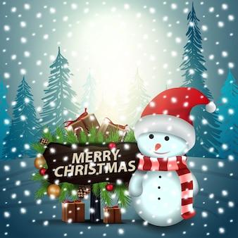 クリスマスの現代のバナー。プレゼント付きの雪だるま