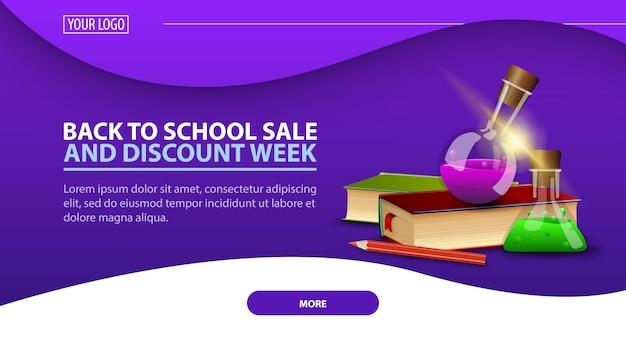 Обратно в школу и неделя скидок, современный дисконтный веб-баннер для сайта с книгами и химическими колбами