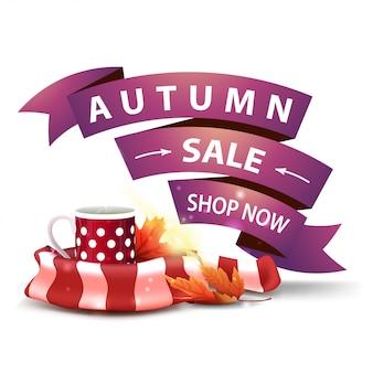 Осенняя распродажа, скидка на кликабельный веб-баннер в виде лент