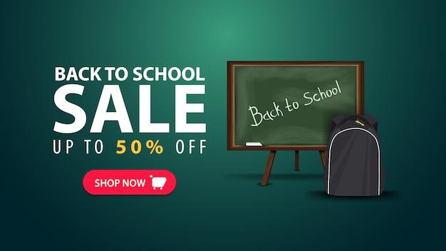Обратно в школу, скидка веб-баннер в минималистском стиле со школьной доской
